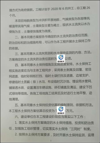 唐山文图2.jpg
